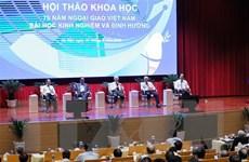 75 năm ngoại giao Việt Nam: Bài học kinh nghiệm và định hướng