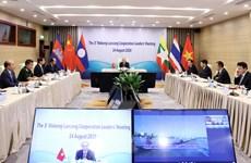 Thúc đẩy phát triển các cơ chế hợp tác Mekong-Lan Thương