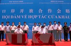 Việt Nam-Trung Quốc hợp tác nâng cấp cửa khẩu Trà Lĩnh-Long Bang