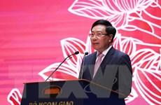 Những điểm sáng của ngành ngoại giao Việt Nam trong 75 năm qua