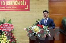 Ông Lê Quân được bầu giữ chức Chủ tịch Ủy ban Nhân dân tỉnh Cà Mau