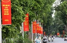 Lãnh đạo các nước tiếp tục gửi điện, thư mừng Quốc khánh Việt Nam