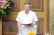 Đại hội đại biểu Đảng bộ Tòa án Nhân dân Tối cao lần thứ 25