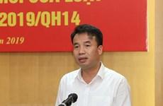Thủ tướng bổ nhiệm nhân sự Hội đồng quản lý Bảo hiểm xã hội Việt Nam