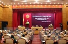 Quảng Ninh tháo gỡ vướng mắc để giải ngân hết vốn đầu tư công vào 30/9