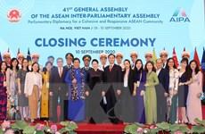 Đại hội đồng AIPA lần thứ 41 bế mạc sau ba ngày làm việc