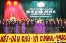 Bế mạc Đại hội đại biểu Đảng bộ tỉnh Hà Nam nhiệm kỳ 2020-2025