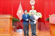 Ông Châu Ngọc Tuấn được bầu làm Chủ tịch HĐND tỉnh Gia Lai