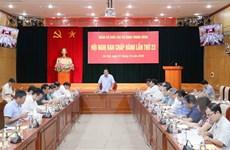 Cho ý kiến về dự thảo Văn kiện Đại hội Đảng bộ Khối các cơ quan TW