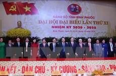 Bình Phước phấn đấu trở thành tỉnh công nghiệp vào năm 2025