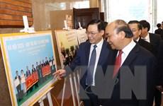 Hình ảnh Thủ tướng dự Đại hội Thi đua yêu nước thành phố Hà Nội