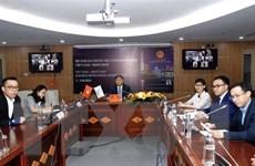 200 doanh nghiệp dự Hội nghị giao thương trực tuyến Việt Nam-Mercosur