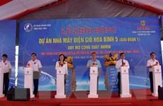 Bạc Liêu: Đầu tư 3.200 tỷ đồng xây dựng Nhà máy điện gió Hòa Bình 5
