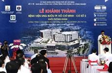 Thêm 1 cơ sở khám bệnh chuyên khoa ung bướu tại Thành phố Hồ Chí Minh