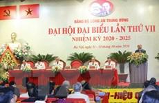 Thủ tướng Nguyễn Xuân Phúc: Giữ vững và mài sắc hơn 'thanh bảo kiếm'