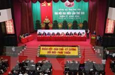 Hình ảnh Đại hội đại biểu Đảng bộ tỉnh Phú Yên lần thứ XVII