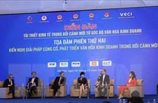 Phó Thủ tướng: Xác định văn hóa doanh nghiệp là vấn đề cốt lõi