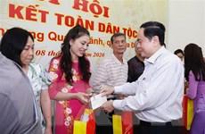 Lãnh đạo Đảng, Nhà nước dự Ngày hội Đại đoàn kết ở Hà Nội