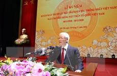 Kỷ niệm 90 năm Ngày thành lập Mặt trận Dân tộc Thống nhất Việt Nam