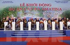 Hải Phòng: Khởi động dự án đô thị du lịch lớn ở đảo Cát Bà