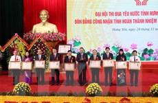 Hưng Yên: Biểu dương kịp thời người trực tiếp lao động sản xuất