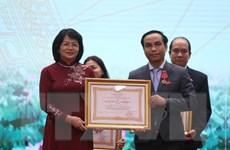 Đại hội Thi đua yêu nước ngành tài nguyên và môi trường lần thứ tư