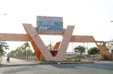 Điều chỉnh chủ trương đầu tư dự án về cơ sở hạ tầng KCN Phú Tân