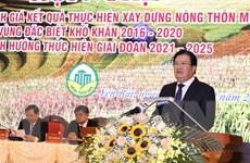 Phó Thủ tướng: 'Phấn đấu không còn huyện trắng xã nông thôn mới'