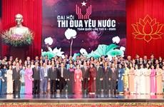 Chủ tịch Quốc hội gặp mặt đại biểu dự Đại hội Thi đua yêu nước