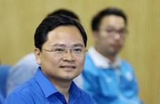 Ông Nguyễn Anh Tuấn là Chủ nhiệm Ủy ban Quốc gia về thanh niên
