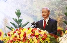 Bí thư Đồng Nai: Quyết tâm thực hiện Nghị quyết Đại hội Đảng bộ tỉnh