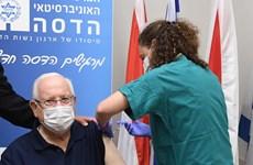 Tổng thống Israel Reuven Rivlin tiêm vắcxin phòng bệnh COVID-19