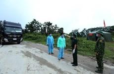 Quản lý chặt đường mòn, lối mở, ngăn chặn xuất nhập cảnh trái phép