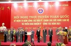 Ban Bảo vệ, chăm sóc sức khỏe cán bộ TW đón nhận Huân chương Độc lập