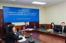 Xây dựng Kế hoạch hành động khu vực Campuchia-Lào-Myanmar-Việt Nam
