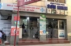 Đồng Nai: Khởi tố vụ án, điều tra hành vi trốn thuế của 3 nhà thuốc