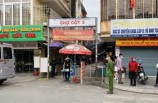 Quảng Ninh đóng cửa tạm 1 chợ do vi phạm quy định phòng chống dịch