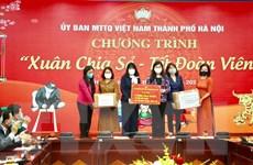 Hà Nội: Chia sẻ với hộ nghèo, công nhân dịp Tết Tân Sửu 2021