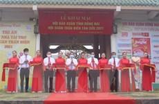 Giới thiệu hơn 300 ấn phẩm sách, báo tại Hội Báo Xuân ở Đồng Nai