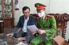 Hình ảnh người chiến sỹ công an qua những bức thư của người dân