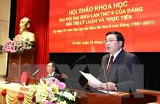 Khẳng định giá trị lý luận-thực tiễn của Đại hội lần thứ II của Đảng