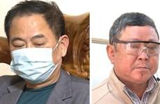 Thanh Hóa: Bắt tạm giam nguyên Chủ tịch UBND thị trấn Ngọc Lặc