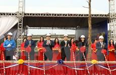 Động thổ dự án xây dựng Cung Thiếu nhi Hà Nội tại quận Nam Từ Liêm