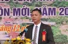 Ông Nguyễn Thành Công giữ chức Phó Chủ tịch UBND tỉnh Sơn La