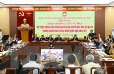 Đoàn Chủ tịch Ủy ban MTTQ Việt Nam tổ chức Hội nghị Hiệp thương lần 2