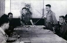 Sức mạnh tình đoàn kết, liên minh chiến đấu đặc biệt Việt-Lào