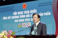 'Tuyệt đối không xuê xoa trong đánh giá, công nhận sản phẩm OCOP'
