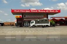Phong tỏa trạm xăng ở Bình Phước: Kiểm tra không phát hiện vi phạm