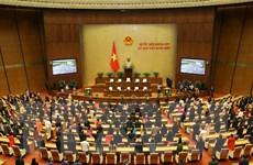 Chính thức bế mạc Kỳ họp thứ 11, Quốc hội khóa XIV