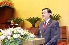 Toàn văn phát biểu của Chủ tịch Quốc hội tại phiên bế mạc kỳ họp 11